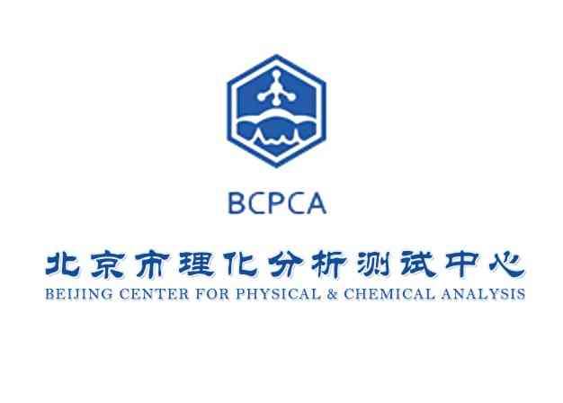 北京市理化分析测试中心-找我测