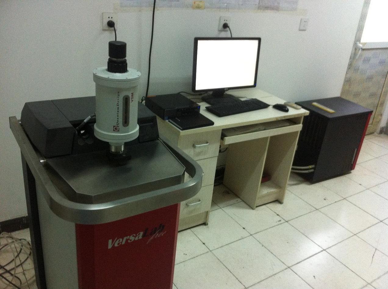振动样品磁强计(VSM) -VSM—VersaLab