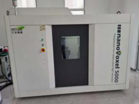 工业CT扫描系统及数据处理服务