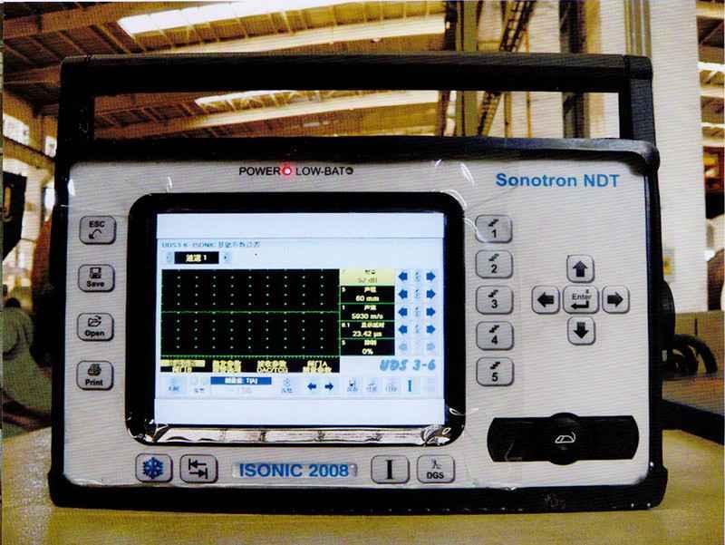 便携式四通道TOFD超声成像检测系统