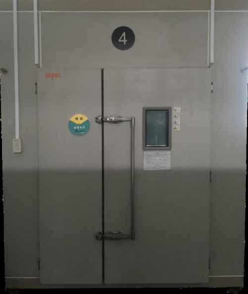 步入式试验箱