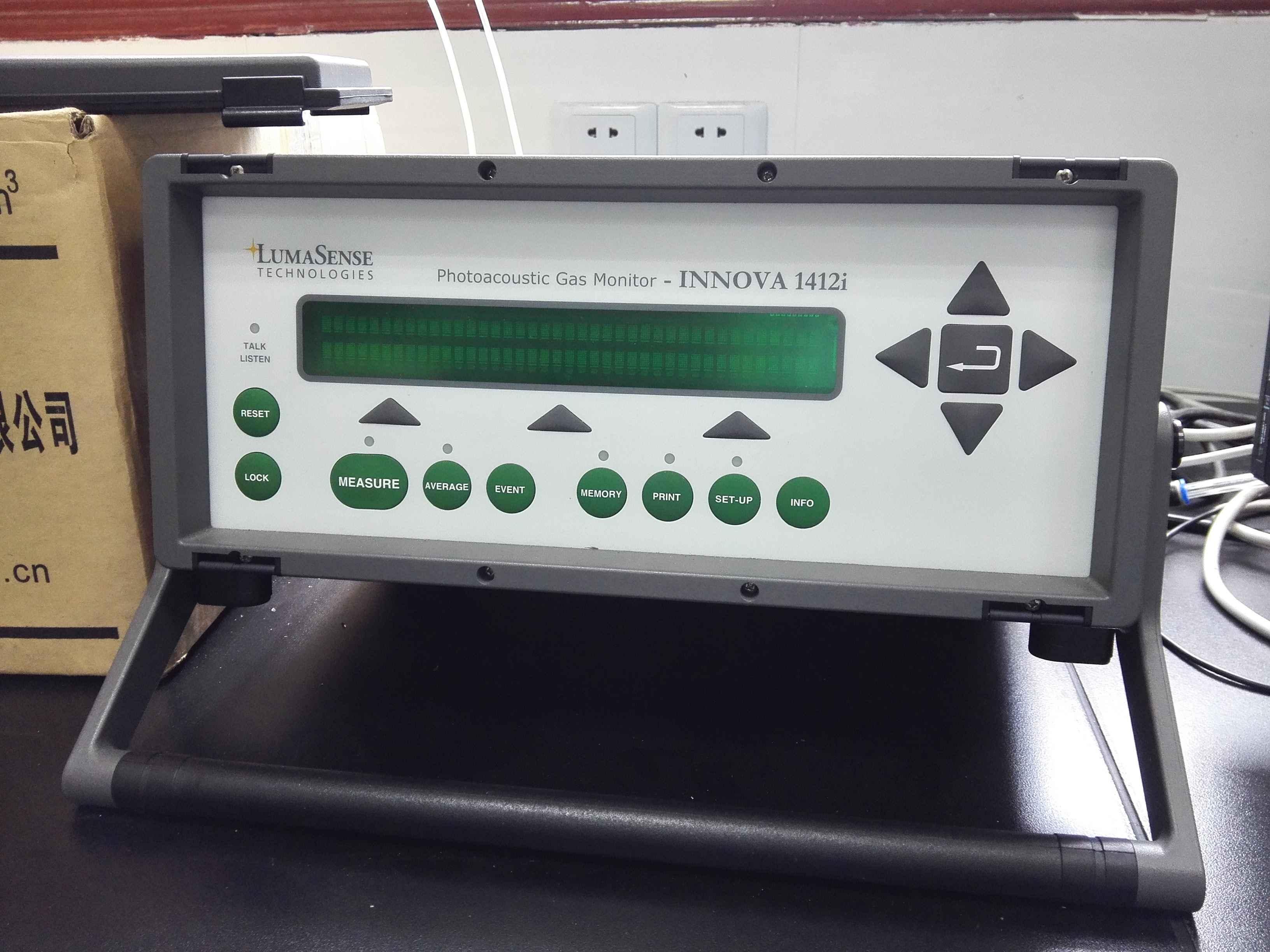 红外光声谱气体监控仪