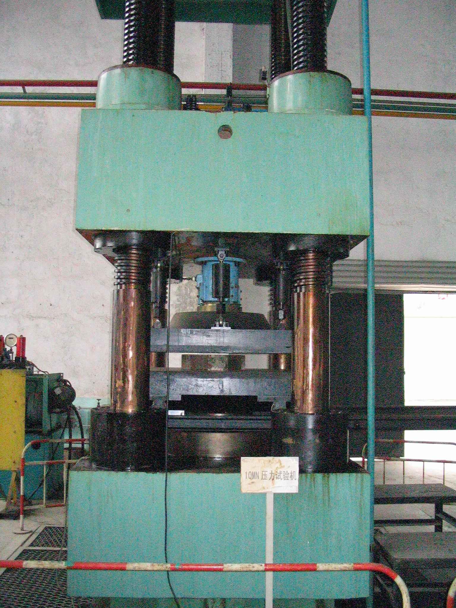 KC200优质轴承钢大颗粒夹杂物检测系统