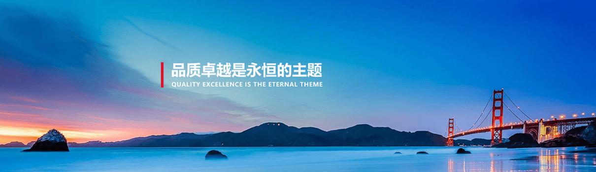 通标标准技术服务有限公司深圳分公司