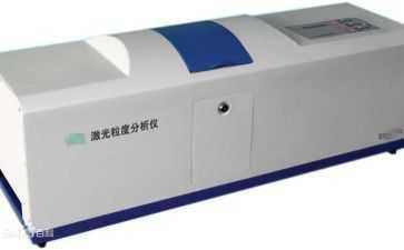 激光粒度仪