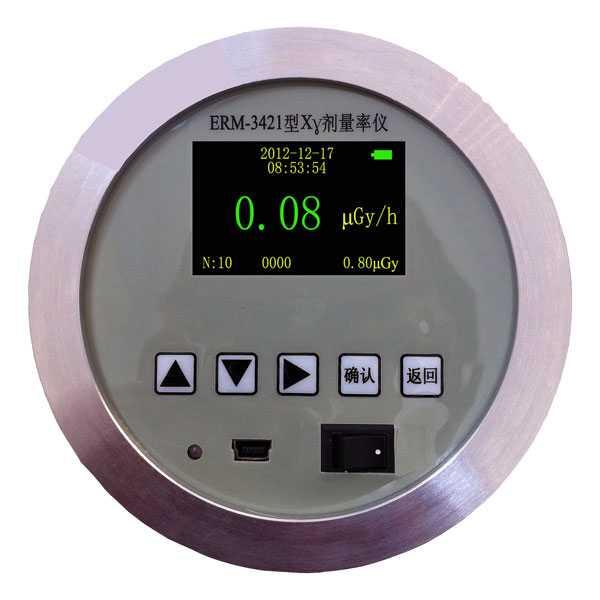 便携式X、γ辐射剂量率仪