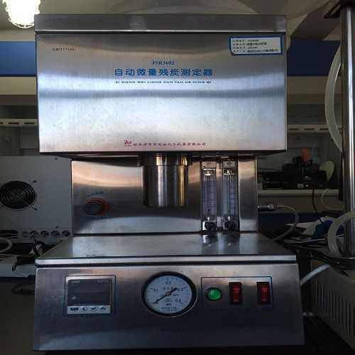 自动微量残炭测定器