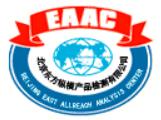 北京东方纵横产品检测有限公司-空气检测