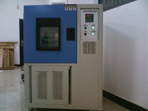 UV紫外线试验箱