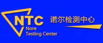 广东诺尔检测技术有限公司-找我测