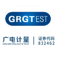 广电计量检测(广州)有限公司-找我测