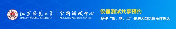 北京市碳纤维工程技术研究中心