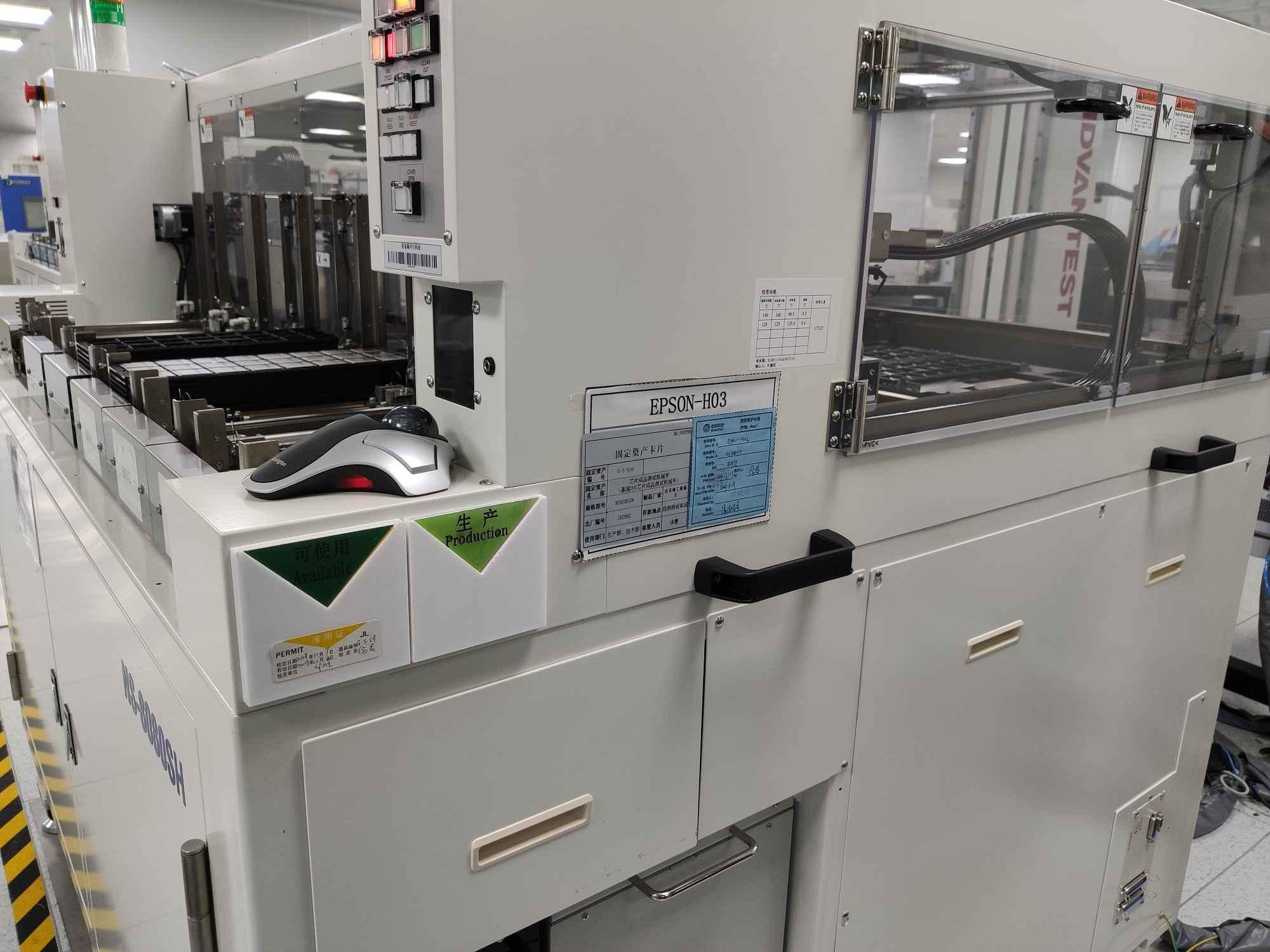 芯片成品测试机械手
