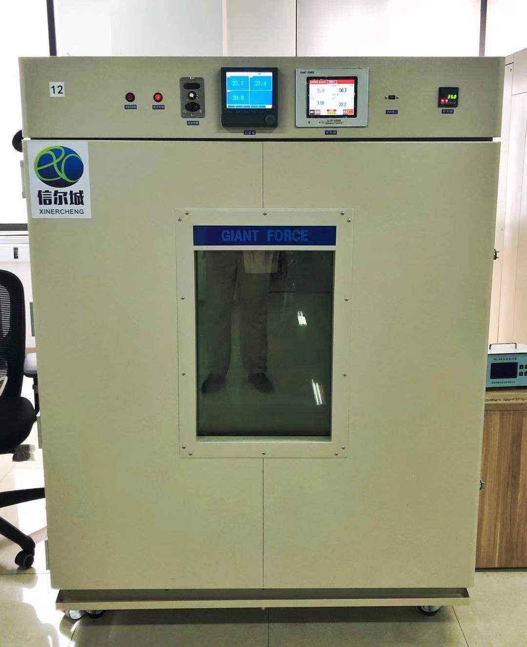 VOC检测环境箱
