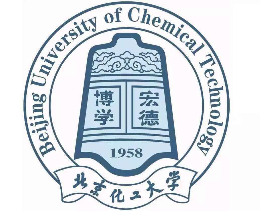 北京化工大学分析测试中心
