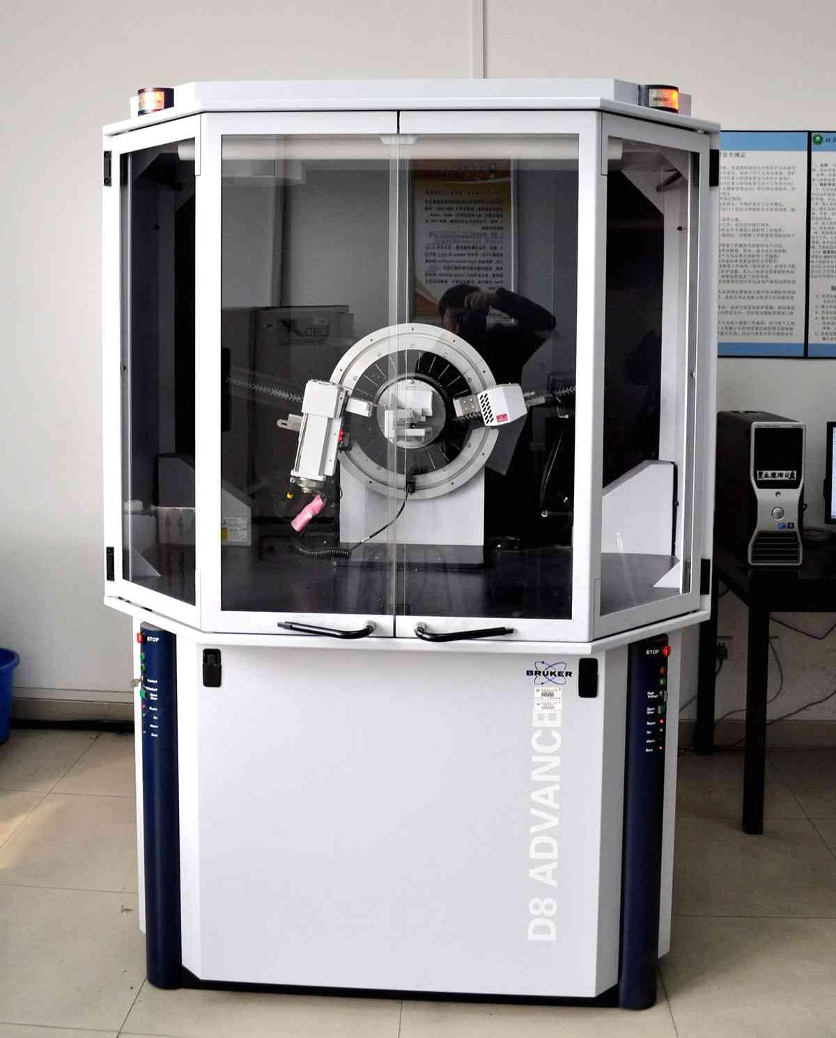 X-射线粉末衍射仪