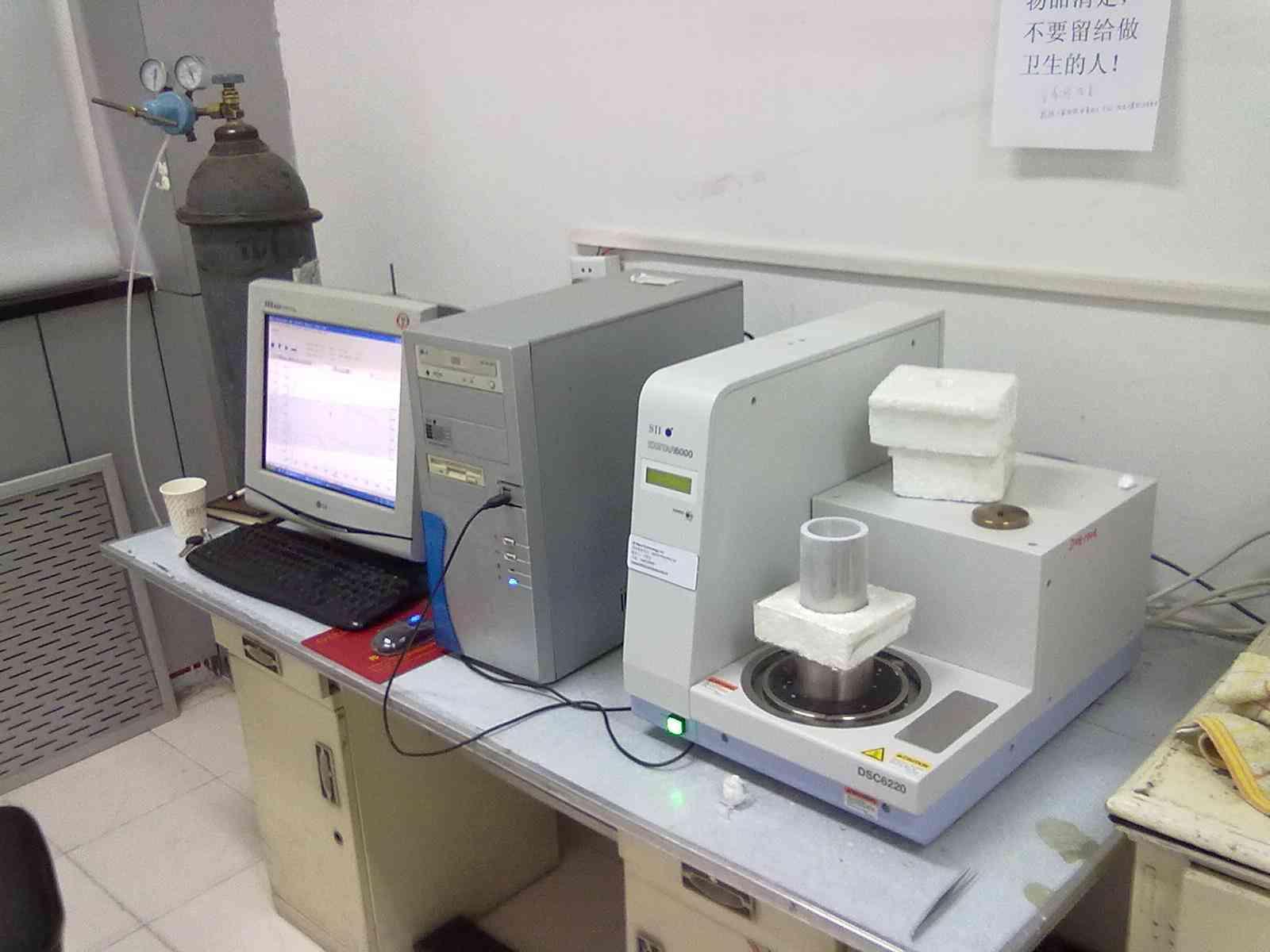差示扫描量热仪(DSC)-EXSTAR6220