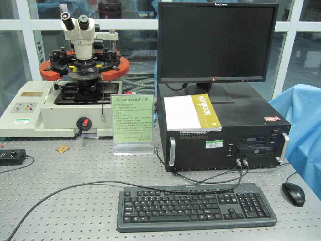 铁电测试仪