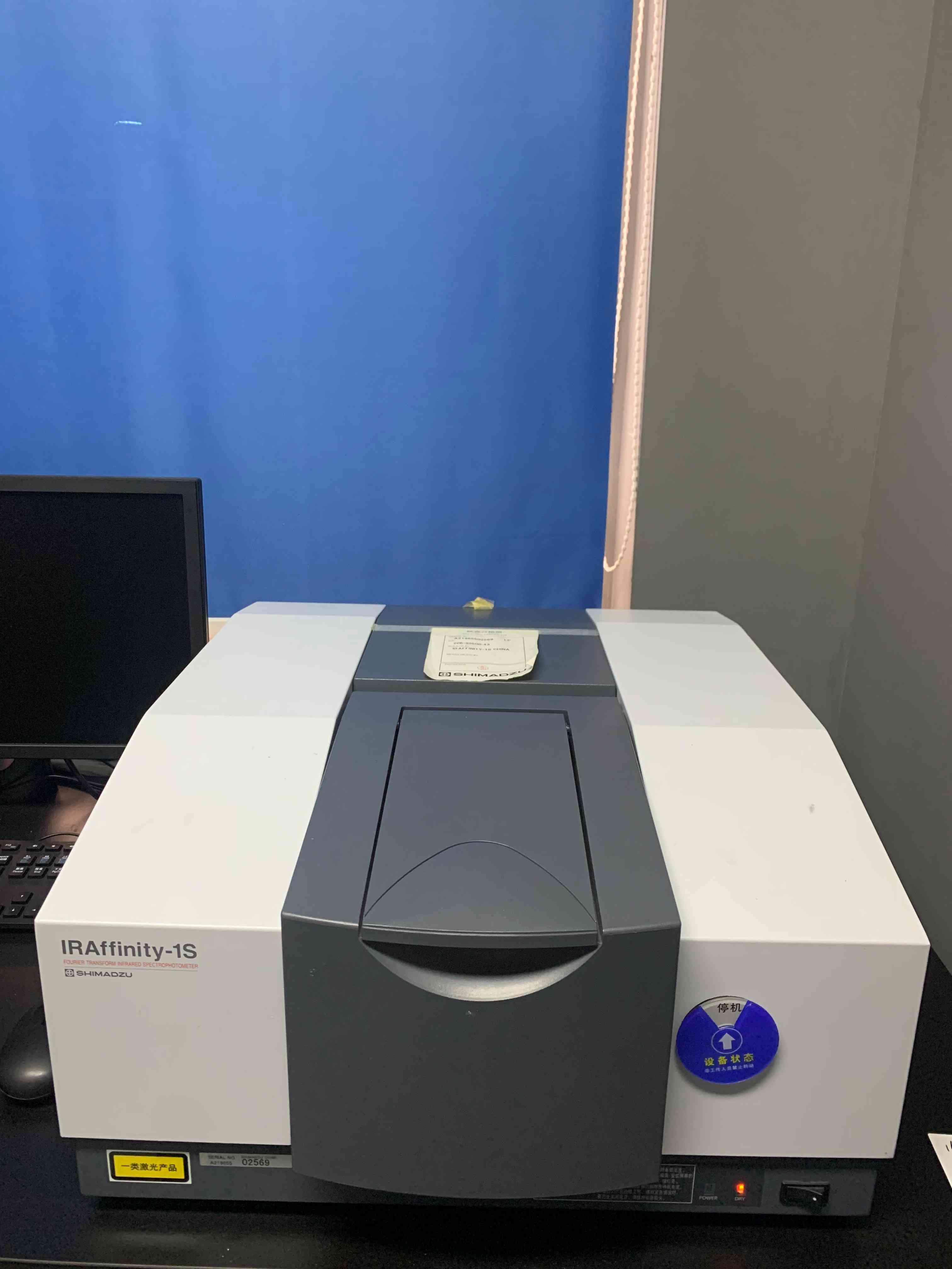 傅里叶红外光谱仪FTIR