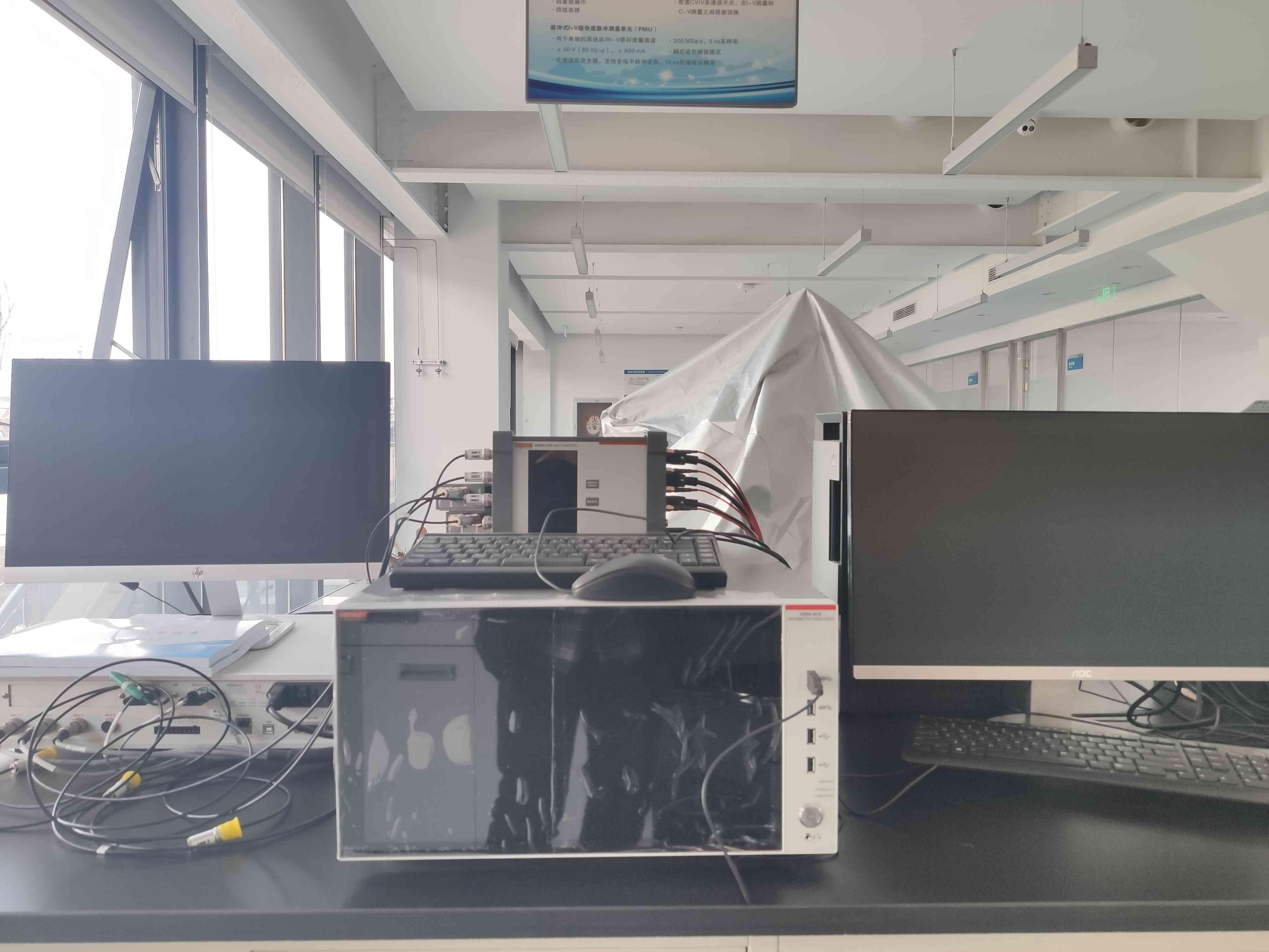 半导体参数测试仪