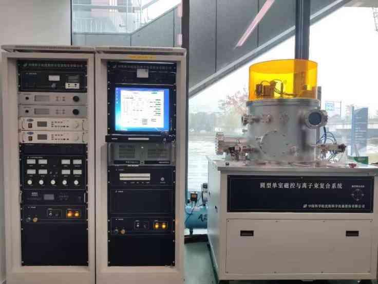 单室磁控溅射系统