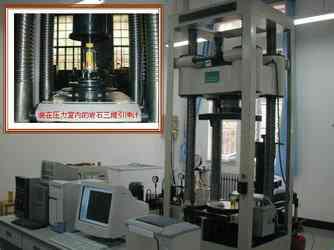 微机控制电液伺服岩石三轴试验机