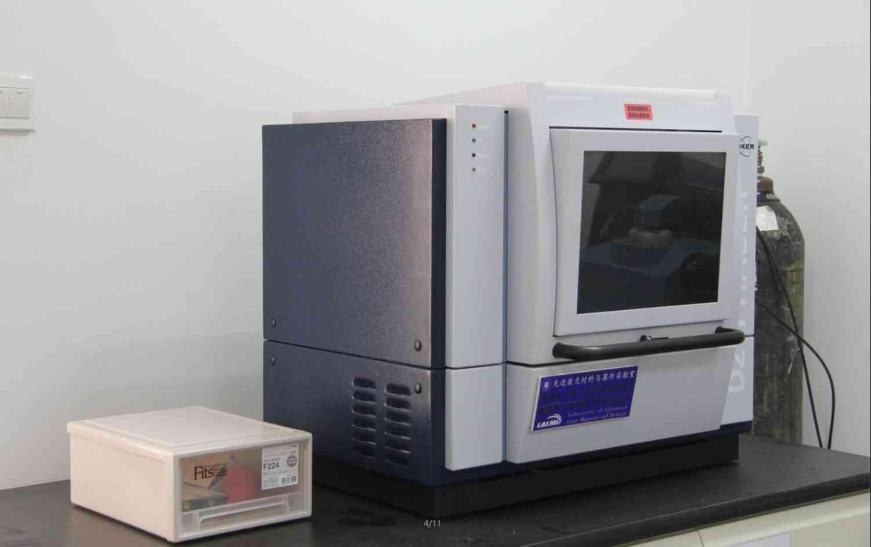 X射线粉末衍射仪