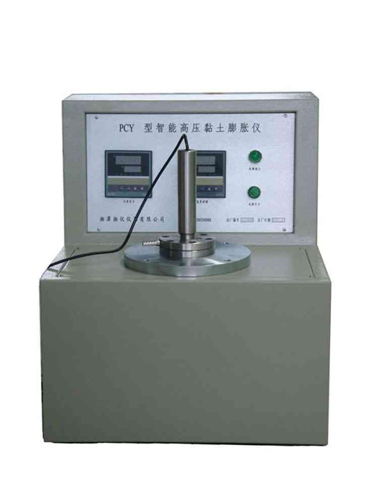 低温膨胀仪