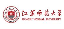 江苏师范大学分析测试中心