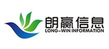 南京朗赢信息技术有限公司