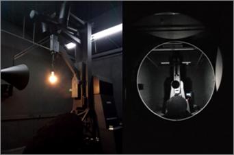 立式分布光度测试系统