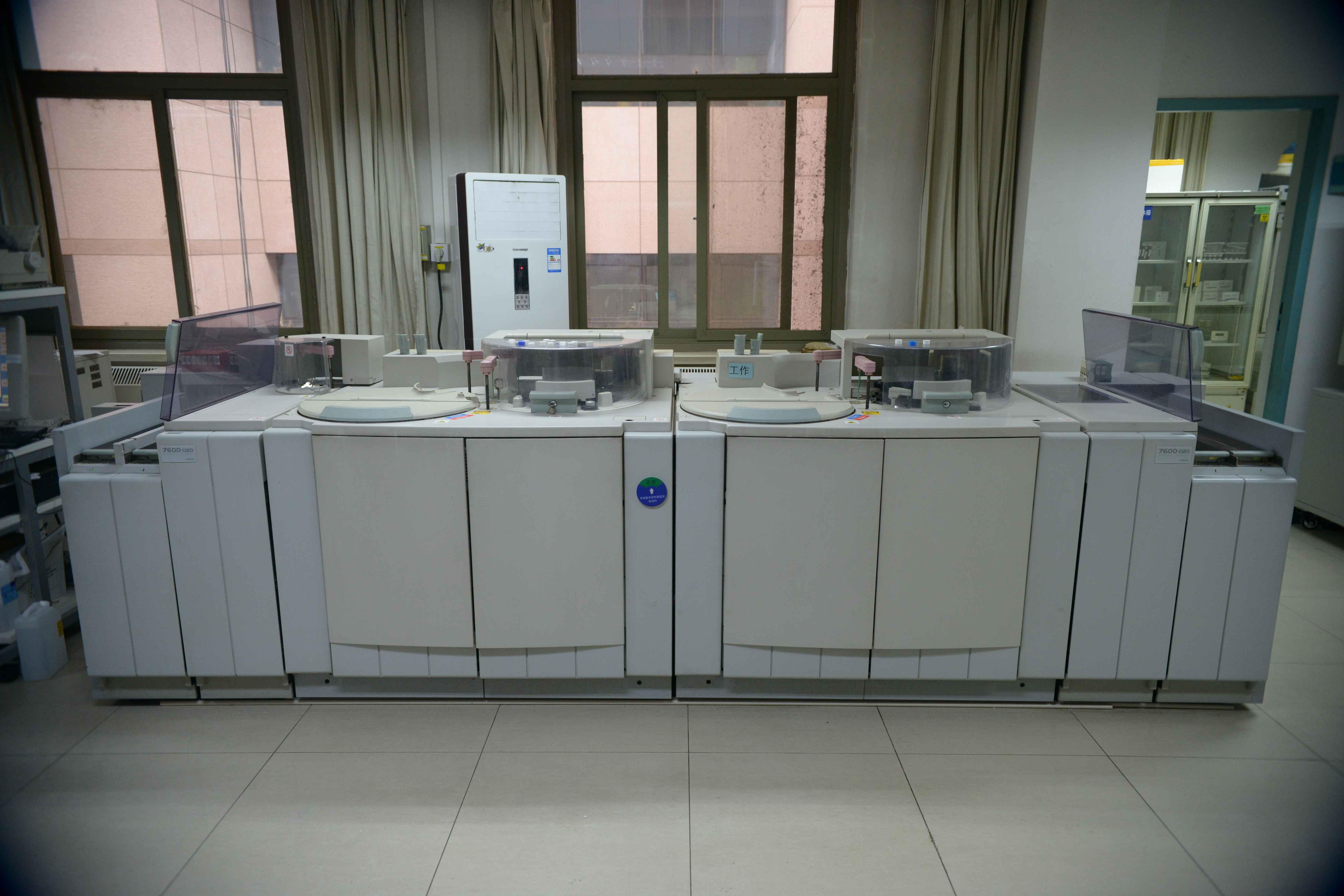 全自动生化分析仪7600-020