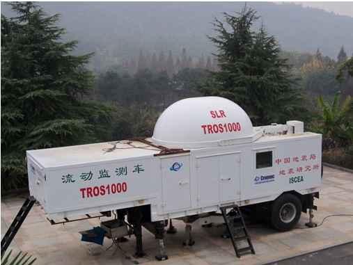 流动卫星激光测距仪TROS-I000