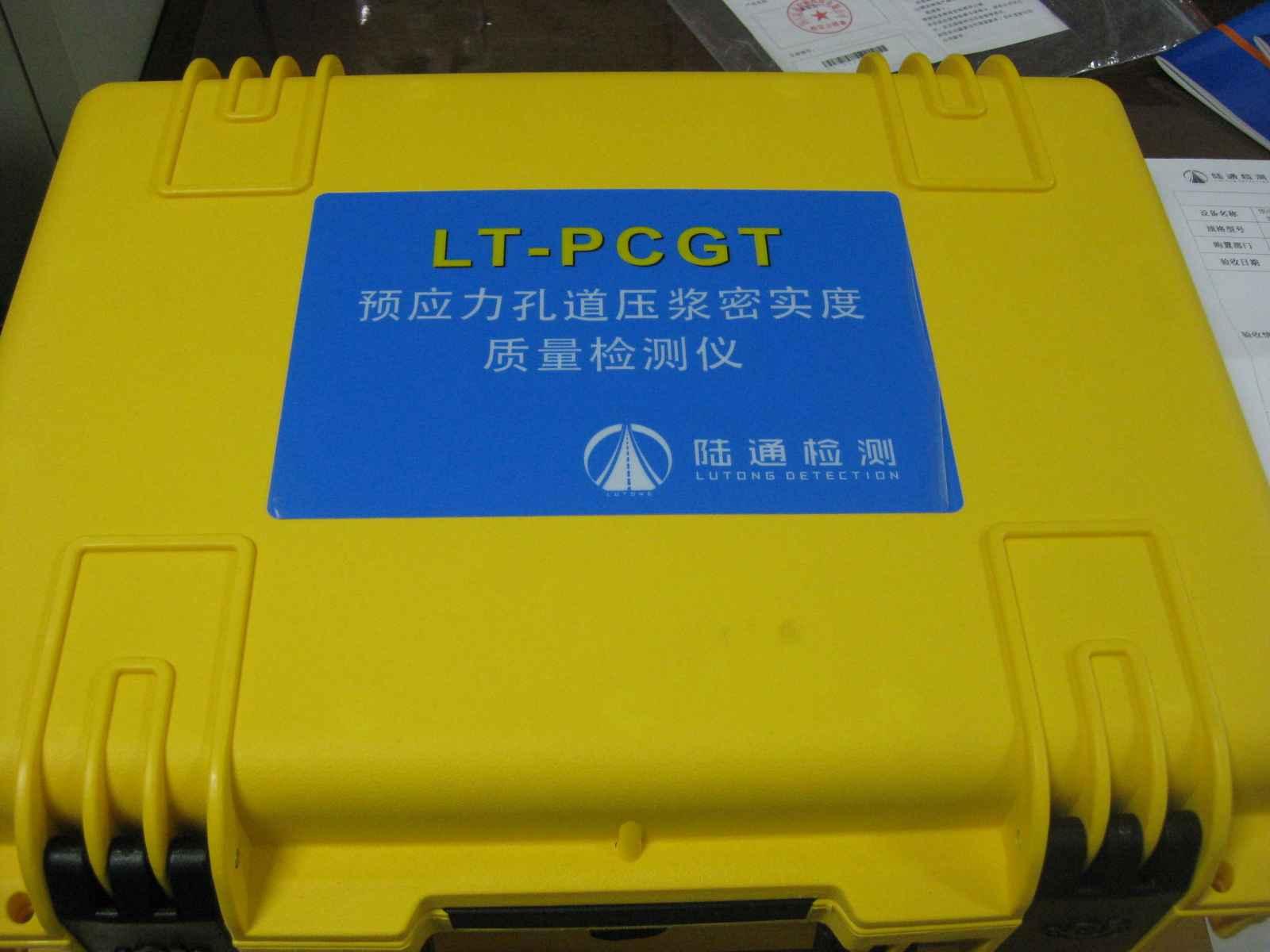 预应力孔道压浆密实度测试系统