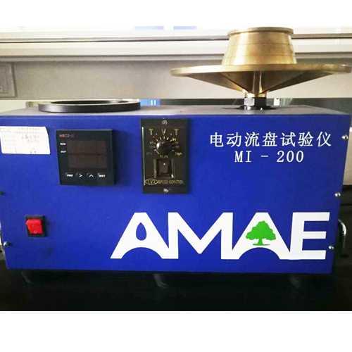 电动流盘试验仪