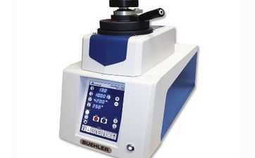 自动热压镶嵌机