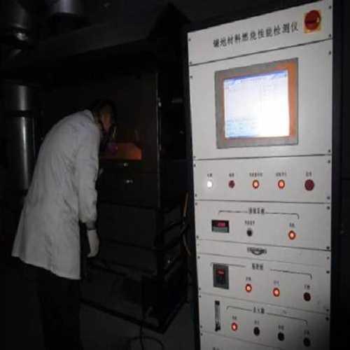 阻燃实验室