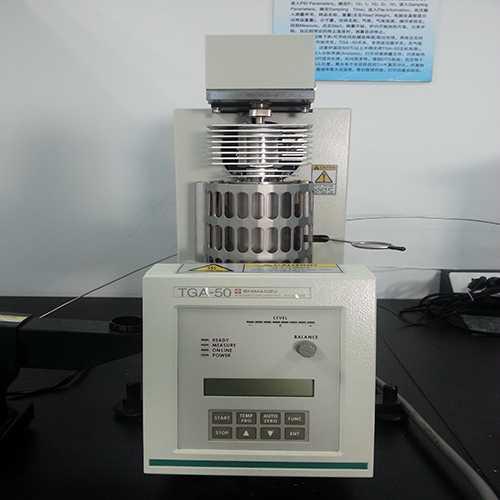 热失重分析仪