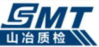 山东省冶金产品质量监督检验站-金属检测