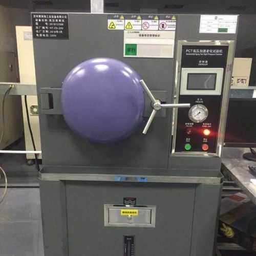 高压蒸煮试验箱